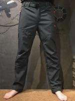 Nature Hike Stretch trouser (Grey) Men