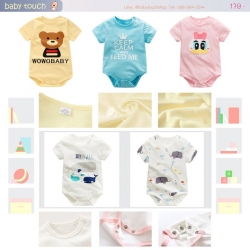 Baby Touch ชุดเด็กแรกเกิด Chill Chill (Newborn - NBC)