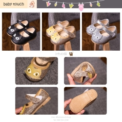 Baby Touch รองเท้าเด็ก รองเท้าพื้นแข็ง แซนเดิล แมวตาโต(Shoes - FHG3)