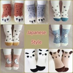Baby Touch ถุงเท้าเด็ก สั้นหนา ฟูจิซัง ขาจิ้งจอก (Socks - SF)