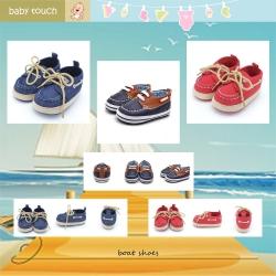 Baby Touch รองเท้าหัดเดิน โบ้ทชูส์ (Shoes - FB2)