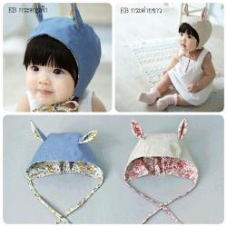 Baby Touch หมวกผูกปิดหู กระต่ายน้อย ( Hat-EB )