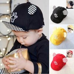 หมวกเด็ก แก๊ปไฮไฟว์ (Hat - BZ)