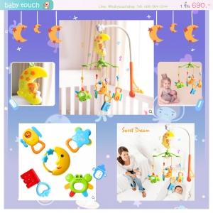 Baby Touch ของเล่นเด็ก โมบายกล่อมเด็ก ดวงจันทร์ฝันดี (TMA)