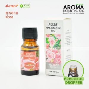 น้ำหอม อโรม่าธรรมชาติ สูตรเข้มข้น สำหรับเตาอโรม่า เครื่องพ่นไอน้ำ 10ml - กลิ่นกุหลาบ Rose