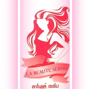 La Beaute Serum เจลกระชับช่องคลอด โปร ซื้อ 1 แถม 1