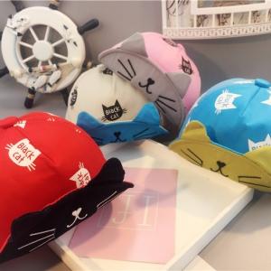 Baby Touch หมวกเด็ก แก๊ปหน้าแมวหูตั้ง (Hat - BM)