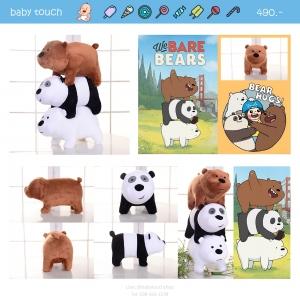 ตุ๊กตาหมีเรียง 3 ชั้นเสริมพัฒนาการเด็ก (TD1)