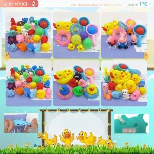 Baby Touch ของเล่นเด็ก ตุ๊กตาลอยน้ำ ลอยมาเป็นกอง (TFA1-6)
