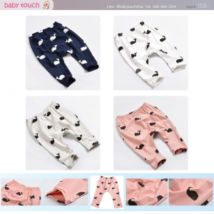 Baby Touch กางเกงเด็ก WhaleWhale (Pants - PW)