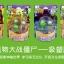 เลโก้ซอมบี้ ยิงถั่ว+ซอมบี้ กล่องเล็ก [Plants vs. Zombie] thumbnail 6