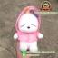 ตุ๊กตา Mashimaro ชุดกันฝนสีชมพู 8 นิ้ว thumbnail 2