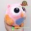 ตุ๊กตานกฮูก สีชมพู 6 นิ้ว [PARKS] thumbnail 2