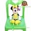 ตุ๊กตา มินนี่ Happy Day สีเหลือง 16 นิ้ว [Disney] thumbnail 1