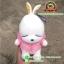 ตุ๊กตา Mashimaro ชุดกันฝนสีชมพู 8 นิ้ว thumbnail 4