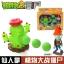 ปืนลูกกระสุน ตะบองเพชร กล่องเล็ก [Plants vs. Zombie] thumbnail 1