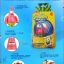 เลโก้ แพททริค กล่องเล็ก [Nickelodeon] thumbnail 7
