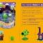 เลโก้ซอมบี้ ยิงถั่ว+ซอมบี้ กล่องเล็ก [Plants vs. Zombie] thumbnail 4