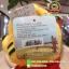 ตุ๊กตาพูห์ 10 นิ้ว ชุดทีมบราซิล ผ้า 1C [Disney] thumbnail 3