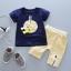 Baby Touch เสื้อยืดและกางเกง ชิวชิว (Clothes - CSTC) thumbnail 7