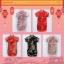 Baby Touch ชุดเด็กตรุษจีนหญิง รุ่นพรีเมี่ยม ลายเหมยฮวา ( Clothes - DCGA_90) thumbnail 1