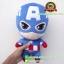 ตุ๊กตากัปตันอเมริกา ยืน 12 นิ้ว [Marvel] thumbnail 2