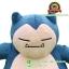 ตุ๊กตา Cabigon 10 นิ้ว [Pokemon] thumbnail 2