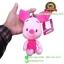 พวงกุญแจ Cutie Piglet 6.5 นิ้ว [Disney] thumbnail 1