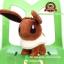 ตุ๊กตา อีวุย Eevee 10 นิ้ว [Pokemon] thumbnail 1