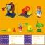 เลโก้ซอมบี้ Monster Macchine [Plants vs. Zombie] thumbnail 4
