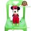 ตุ๊กตา มินนี่ Happy Day สีแดง 16 นิ้ว [Disney] thumbnail 1
