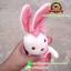 ตุ๊กตากระต่ายนุ่มนิ่ม ชุดโอรสเข้ม ห้อยกระเป๋า 28 CM thumbnail 3