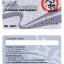 มีเดีย อาร์ตการ์ด ทำบัตร pvc จำนวนน้อย ราคาถูก พิมพสีสี โดนแดด โดนน้ำ สีไม่ลอกเลือน ไม่ซึมเบลอ รับพิมพ์การ์ด ธุรกิจและประชาสัมพันธ์องค์กร ฉีกแทบไม่ขาด แบบการ์ดปฎิทินพก thumbnail 2