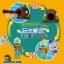 เลโก้ซอมบี้ ปืนใหญ่+ซอมบี้ กล่องเล็ก [Plants vs. Zombie] thumbnail 3
