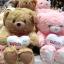 ตุ๊กตาหมีชมพูอุ้มหัวใจ With Love 18 นิ้ว [Anee Park] thumbnail 5