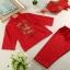 Baby Touch ชุดเด็กตรุษจีนชาย รุ่นพรีเมี่ยม มังกรแดง (Clothes - CCBB1_90) thumbnail 2