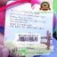 ตุ๊กตา EeYore GEO 14 นิ้ว 1C [Disney] thumbnail 4