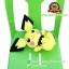 ตุ๊กตา พิชู Pichu 10 นิ้ว [Pokemon] thumbnail 3