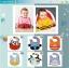 Baby Touch ผ้ากันเปื้อนเด็ก กันน้ำ รูปสัตว์ (Bibs - BA) thumbnail 2