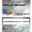 มีเดีย อาร์ตการ์ด ทำบัตร pvc จำนวนน้อย ราคาถูก พิมพสีสี โดนแดด โดนน้ำ สีไม่ลอกเลือน ไม่ซึมเบลอ รับพิมพ์การ์ด ธุรกิจและประชาสัมพันธ์องค์กร ฉีกแทบไม่ขาด แบบการ์ดปฎิทินพก thumbnail 3