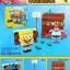 เลโก้ สปอนจ์บ๊อบ+มิสเตอร์แคร๊บส์ [Nickelodeon] thumbnail 4