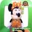 ตุ๊กตา มินนี่ Happy Day สีส้ม 16 นิ้ว [Disney] thumbnail 3