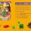 เลโก้ซอมบี้ แตงโม+ซอมบี้ กล่องเล็ก [Plants vs. Zombie] thumbnail 4