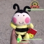 ตุ๊กตาผึ้ง ท่านั่ง 6 นิ้ว [PARKS] thumbnail 2