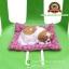 ตุ๊กตาหมานอนหลับ สีเหลืองขาว [เบาะแดง] 19x24 CM thumbnail 3