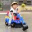 Baby Touch ของเล่นเด็ก รถนั่งไถ ฉันนั่งตักทราย ( TVA1-4 ) thumbnail 3