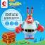 เลโก้ สปอนจ์บ๊อบ+มิสเตอร์แคร๊บส์ [Nickelodeon] thumbnail 3