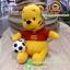 ตุ๊กตาพูห์ 10 นิ้ว ชุดทีมบราซิล ผ้า 1C [Disney] thumbnail 2