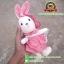 ตุ๊กตากระต่ายนุ่มนิ่ม ชุดโอรสเข้ม ห้อยกระเป๋า 28 CM thumbnail 2