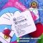 ตุ๊กตา โดเรม่อน ท่านั่ง ผ้าขนหนู 24 นิ้ว [Fujiko Pro] thumbnail 4
